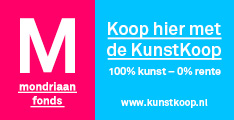 Visit the Kunst Koop website